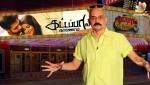 Kattapava Kaanom Review
