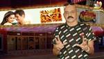 Sangili Bungili Kathava Thorae Review : Kashayam with Bosskey   Jiiva, Sri Divya   Tamil Movie