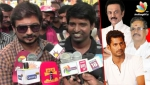 Neither Nadigar Sangam nor Producer Council Helped Me : Udhayanidhi Stalin Speech