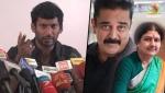 Kamal is bold and has rights to criticize about the society: Vishal | Press Meet, Sasikala
