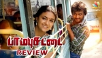 Pambu Sattai Movie Reveiw | | Bobby Simha, Keerthi Suresh, Muktha Banu | Latest Tamil Movie