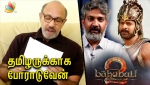 I'm sorry but will FIGHT for Cauvery and TN issues : Sathyaraj Speech   Baahubali 2 in Karnataka ?