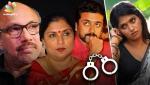 8 actors issued Non-Bailable Arrest Warrant   Surya, Sathyaraj, Sripriya, Nadigar Sangam Hot News
