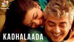 Vivegam - Kaadhalaada Tamil Song Review - Anirudh | Ajith Kumar, Kajal Aggarwal, Siva for Thala 57