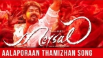 Mersal Song - Aalaporan Thamizhan Lyrics Review | Vijay, A R Rahman | Single Track