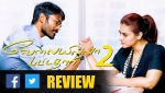 Velai Illa Pattathari 2 Live Audience Response | Public Review & Reaction | Dhanush VIP