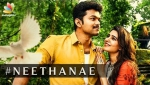 Mersal Song : Neethanae | AR Rahman, Vijay, Samantha Second Single Release Latest News
