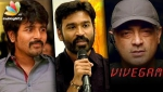 Dhanush, Sivakarthikeyan & Celebs about Stunning Vivegam Movie Trailer | Latest Tamil Cinema News