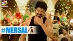 Mersal makes History : Emoji launched by Vijay   Latest Tamil Cinema News   Audio Launch