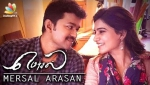 Mersal Song : Mersal Arasan   AR Rahman, Vijay, Samantha Third Single Release Latest News
