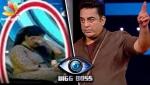 Gayathri Raguram FINALLY eliminated from Bigg Boss?   Vijay TV Show Latest News