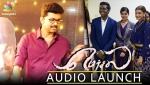 Actor Vijay Mass Entry at Mersal Audio Launch   Atlee, Kajal Agarwal, Samantha   Sun TV Live