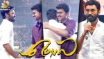 The Power of Silence : Dhanush talks about Vijay at Mersal Audio Launch   Sun TV Live