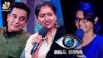 Gayathri Raghuram humiliated by fans & their questions   Bigg Boss Vijay TV Show Latest Elimination
