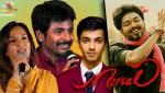 Mersal Teaser Reaction : Anirudh, Sivakarthikeyan, Soundarya Rajinkanth... | Vijay Movie Review