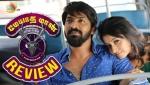 Meyatha Maan Review | Vaibhav, Priya Bhavani Shankar | Latest Tamil Movie