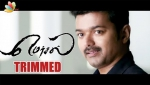 Mersal Scenes Trimmed | Hot Tamil Cinema News | GST issue dialogues deleted