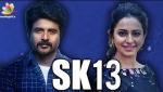 Sivakarthikeyan - Rakul Preet join hands for his Sci-fi film | Latest Tamil Cinema News