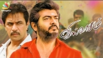 This Mankatha star joins Ajith's Viswasam? | Director Siva, Arjun | Latest Tamil Cinema News