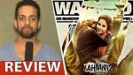 Kahaani 2 Review by Salil Acharya