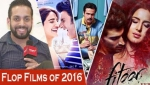 Bollywood Flop Films 2016: Special Review by Salil Acharya
