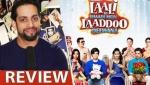Laali Ki Shaadi Mein Laddoo Deewana Review by Salil Acharya | Akshara, Vivaan | Full Movie Rating