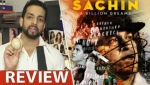 Sachin Movie Review by Salil Acharya | Sachin Tendulkar, M S Dhoni | Full Movie Rating
