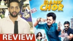 Bank Chor Review by Salil Acharya | Riteish Deshmukh, Vivek Oberoi, Rhea | Full Movie Rating