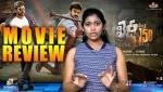 Khaidi No 150 Movie Review