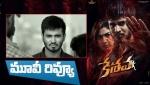 Keshava Movie Review    Nikhil    Ritu Varma    Isha Koppikar    Sudheer Varma    #Keshava