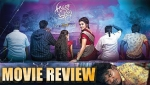 Anando Brahma Movie Review    Taapsee    Vennela Kishore    Srinivas Reddy    Shakalaka Shankar