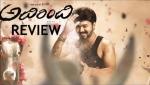 Adirindhi Movie Review || Vijay || Atlee || Samantha || Kajal Aggarwal || Mersal