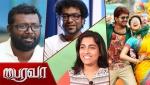 Varlam Varlam Va Song Lyrics Are Based on Vijay's Life | Arunraja Kamaraj, Haricharan on Bairavaa