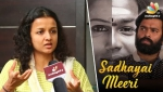 Unknown facts about TRANSGENDERS in my album: Kiruthiga Udhayanidhi Interview