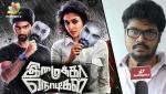 It's not a psycho thriller : Director Ajay Interview   Nayanthara's Imaikka Nodigal Teaser