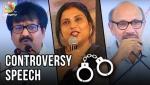 WATCH: Speech that got actors Arrest Warrants   Vivek, Sathyaraj Nadigar Sangam Controversy