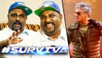 Surviva song is about Ajith Sir's Life & Mine too : Yogi B Interview | Anirudh's Vivegam Song Making