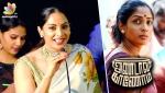 I'm so happy to be back after 9 years : Thimuru Sriya Reddy Speech | Andava Kaanom Audio Launch