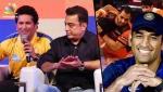 Dhoni's my dream kabbadi teammate, can't lose him : Sachin Tendulkar | Pro Kabbadi 2017