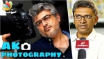 Thala Ajith's Photographs in Chennai Expo : Interview of Focus Art Gallery Mayor Shah