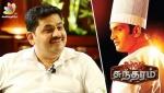 Acting is easier compared to Cooking : Venkatesh Bhat Interview   Santhanam Server Sundaram, Samayal