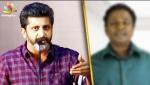Critics of Velaikaran met me personally and... : Mohan Raja Speech | Short film festival