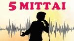 Anju Mittai - 16-2-17