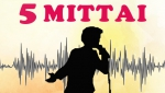 Anju Mittai - 20-2-17