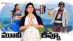 RAJA THE GREAT Movie Review    #RaviTeja    #RajaTheGreat    Indiaglitz Telugu