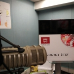 सुनिए 21 अक्टूबर का नमस्कार भारत, कुलदीप मिश्र से.
