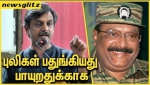 புலிகள் பதுங்கியிருப்பது பாயுறதுக்காக : Thirumurugan Gandhi Latest Speech| Tamil Eelam Manadu