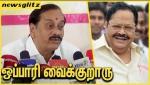 டிவியில் ஒப்பாரி வைக்குறாரு : H Raja Funny speech about Durai Murugan | TN Politics