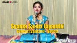 Syama Sastri Jayanthi - Sankari Sankuru - Saveri