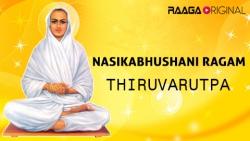 Nasikabhushani Ragam - Thiruvarutpa